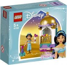 LEGO PRINCESS Jasmína a její věžička 41158 STAVEBNICE