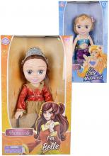 Disney Princess pohádková panenka princezna 40cm různé druhy velké oči