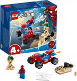LEGO SUPER HEROES Poslední bitva Spidermana se Sandmanem 76172 STAVEBNICE