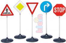 KLEIN Dopravní značky pro děti 72cm sada