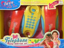 Telefony pokojové dětské pokoj - pokoj