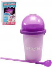 Chillfactor Slushy Maker výroba ledové tříště dětský shaker Fialový mění barvu plast