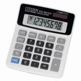 Kalkulačka Citizen SDC 8001