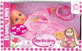 Panenka Bambolina Bebe 34cm miminko mluví 50 slov CZ na baterie Zvuk