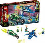 LEGO NINJAGO Rychlá jízda s Jayem a Lloydem 71709 STAVEBNICE