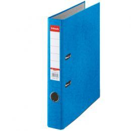 Pořadač A4/5 pákový Rainbow modrý - zvětšit obrázek
