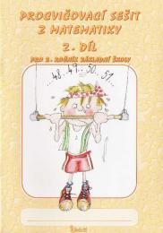 Procvič.sešit matematika 2.třída 2.díl - zvětšit obrázek